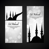 Beautiful Eid Mubarak Banner Design with Nice Mosque and Gray scale Background, Eps 10 — Vecteur