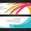 Beautiful Abstract Banner Set Design, Cover page design, Colorful waves. — Stock Vector