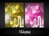 Beautiful Eid Mubarak Card Design with Nice Mosque and colorful Background, Eps 10 — Stok Vektör