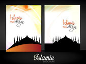 Beautiful Eid Mubarak Card Design with Nice Mosque and colorful Background, Eps 10 — Stock vektor