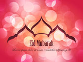 Beautiful Eid Mubarak Card Design with Nice Mosque and colorful Background, Eps 10 — Vetorial Stock