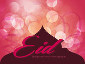 Beautiful Eid Mubarak Card Design with Nice Mosque and colorful Background, Eps 10 — Stockvektor