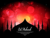 Beautiful Eid Mubarak Card Design with Nice Mosque and colorful Background, Eps 10 — 图库矢量图片