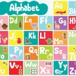 Stock Vector: Kids alphabet