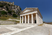 St. George church, Old Fortress, Corfu — Stock Photo