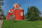 монастырь zica — Стоковое фото