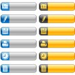 图库矢量图片: Banner buttons with web icons 5