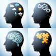 Human head with brain concepts - Stock Vector