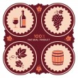 Wine label with grape and barrel icons — Stock Vector #48141523
