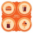 Fast food label design — Stock Vector #48475901