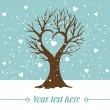 Stock Vector: Snow tree