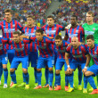 BUCHAREST-JULY,23:Football team Steaua Bucharest before the match with Stromsgodset IF Norway, during the UEFA Champions League 2nd qualifying round. Steaua won 2-0, July 23,2014 — Stock Photo #50114091