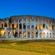 Colosseum, Rome - Stock Photo
