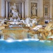 trevi fountain, rome — Stock Photo