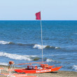 Guardia spiagge - Stockfoto