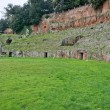 Amphitheater roman at Sutri — Stock Photo