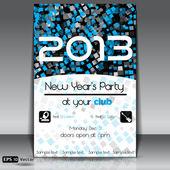 Abstracto, año nuevo partido 2013 vector plantilla flyer — Vector de stock