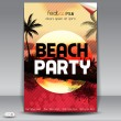 Sunset Beach Summer Party Flyer Design — Stock Vector