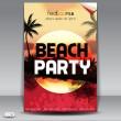 Sunset Beach Summer Party Flyer Design — Stock Vector
