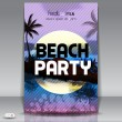 Sunset Beach Summer Party Flyer Design - Grafika wektorowa