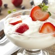 Fresh Organic Greek Yogurt with strawberries — Stock Photo #20059079