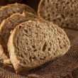 Stock Photo: Fresh Homemade Whole Wheat Bread