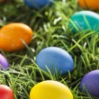 Colorful Dyed Eggs for Easter — Stok Fotoğraf #42013913