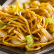 Asian Chow Mein Noodles — Stock Photo #43312843