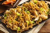 Asian Chow Mein Noodles — Stock Photo