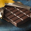 Organic Dark Chocolate Candy Bar — Stock Photo #50588607