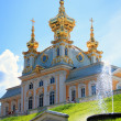Temples Of Peterhof — Stock Photo