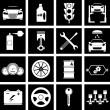 bil reparation ikoner — Stockvektor