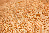 Detail of the Alhambra — Stock Photo