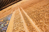 Detail of a wall of the Alhambra. — Stock Photo