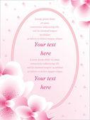 Carte de mariage de vecteur ou invitation — Vecteur