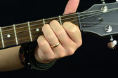 Chord on the guitar — Stock Photo