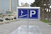 Parking sign icon — Stock Photo