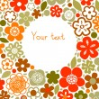 Floral background on white with a circle for custom text, vector — Stock Vector