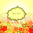 Colorful green yellow and red floral frame for your text card background, vector — Stock Vector