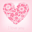 Pink flower heart on pink and white mesh romantic greeting card, vector background — Stock Vector