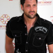 Stock Photo: Maksim Chmerkovskly