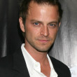 Carmine Giovinazzo — Stock Photo