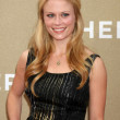 Claire Coffee - Stock Photo