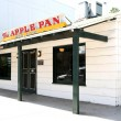 Apple Pan Resturant - Stock Photo