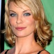 Stock Photo: Nichole Hiltz