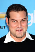 Max Adler — Stock Photo