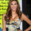 Stock Photo: Heather McDonald