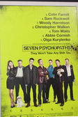 Seven Psychopaths Poster — Stock Photo