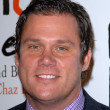 Stock Photo: Bob Guiney