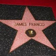 Постер, плакат: James Franco Star